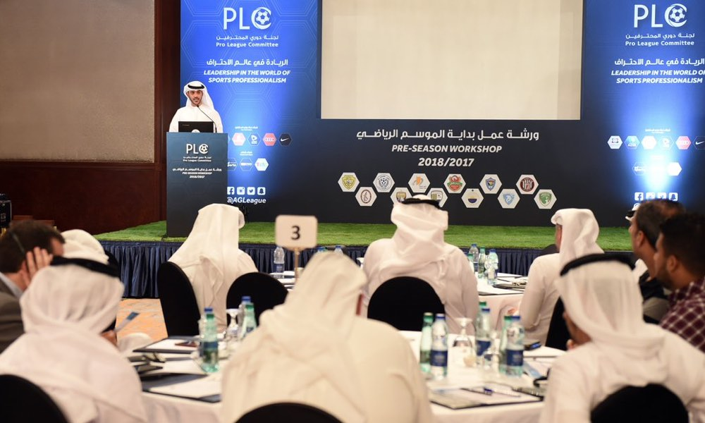 Pro League Committee Unveils New Marketing Projects And Development Initiatives For New Season