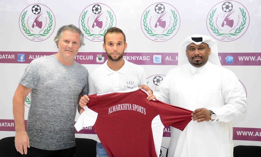 Qatar Star League's Al Markhiya announce three new signings