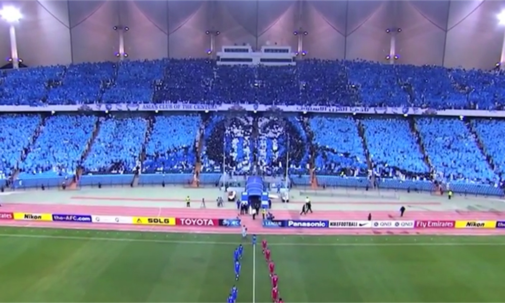 deo:Incredible Mortal KombatTifo by Al Hilal fans