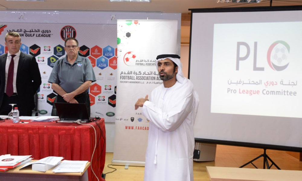 Pro League Committee Organizes Advanced Sports Media Training